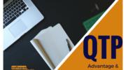 QTP -Quick Test Professional- Advantages and Disadvantages